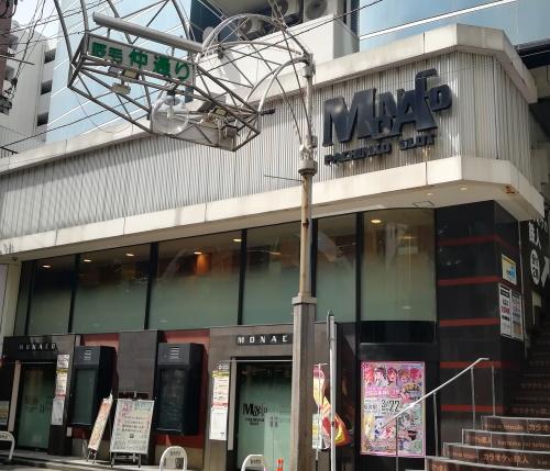 モナコ桜木町本店