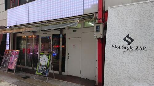 SS ZAP中央店