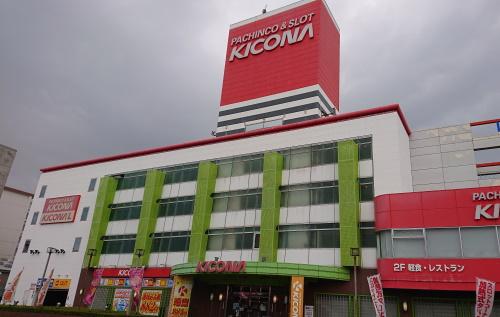 キコーナ横須賀店