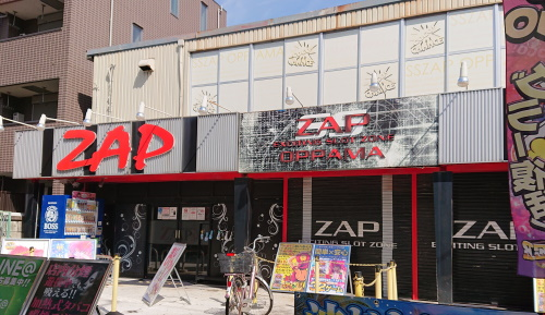 SS ZAP追浜店