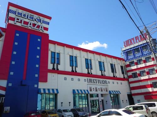 ラッキープラザ金山店