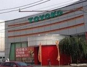 東横フェスタ平戸