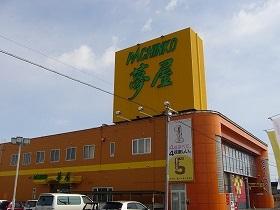 夢屋 豊岡店