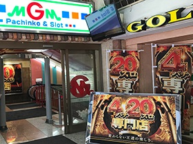 MGM 行徳店