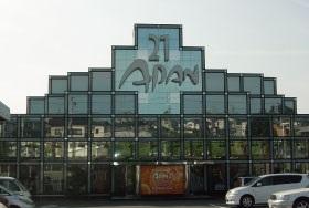 APAN21丸根店