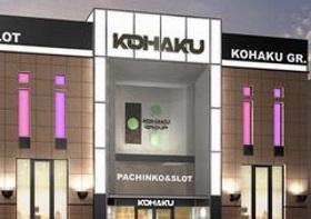 KOHAKU 桜本町店