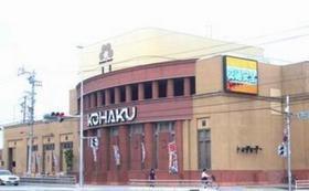 KOHAKU春日井店