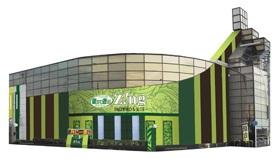 Zing若林店