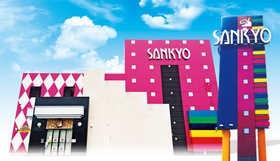 三京会館 上野店
