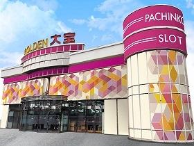 ゴールデン大宝 菊水店