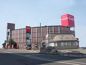 パーラー太陽 旭町店