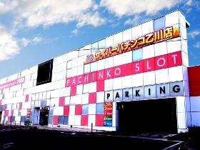 サイバーパチンコ乙川店
