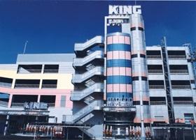 キングホール