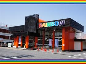 RAINBOW東山店