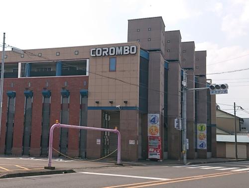 コロンボ木曽川店
