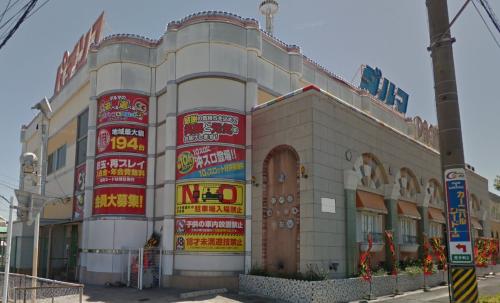 パチンコダルマ笹山店