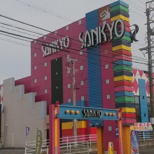 三京会館上野店