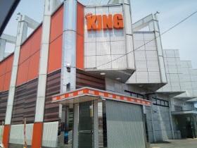 キング会館三好店