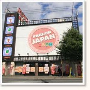 パーラージャパン遊パチ館