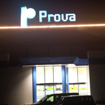 プローバ港町店