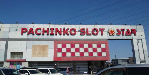 スター津島店