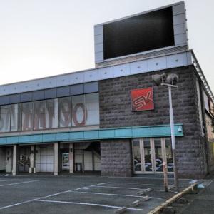 三京会館横須賀店