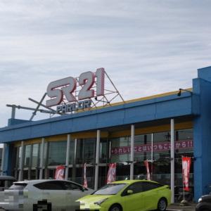 SR21常滑店