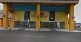 ガリバー釧路店