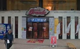 パーラーグランデ小樽店