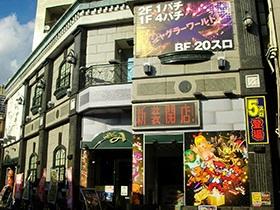 ウイングエース西川口店