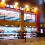 パーラーミリー北浦和店