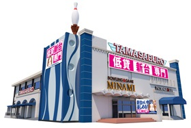 パチンコ玉三郎 上尾店