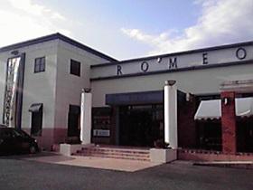 ロメオ熊谷店