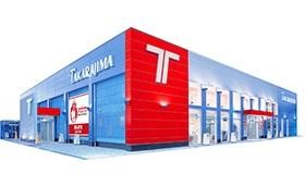 TAKARAJIMA荻島店