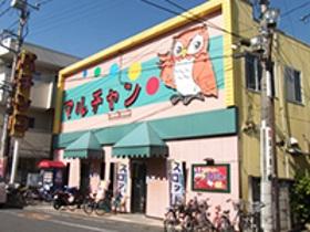 マルチャン 鶴ヶ島駅前