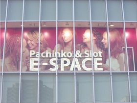 Eスペース エルミ鴻巣駅前店
