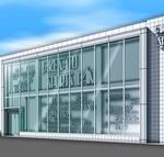 武里スポーツ館