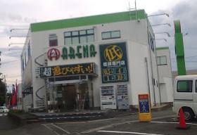 アリーナ丸ヶ崎店