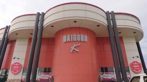 パ-ラ-DAIGORO K