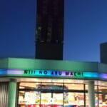 虹のある街川口店