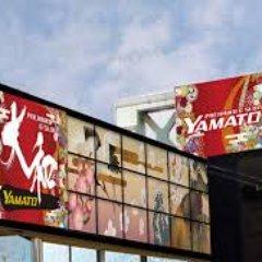 パーラーヤマト八雲店