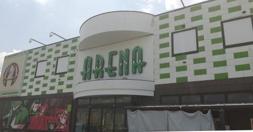 アリーナ平塚店
