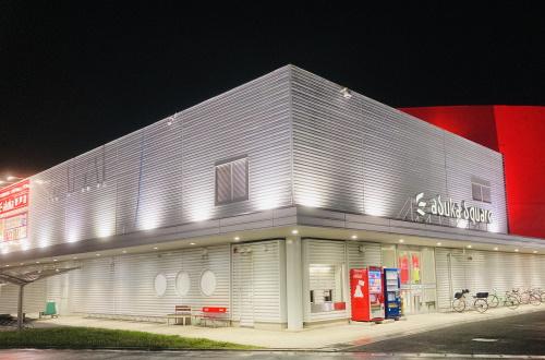 アスカ杉戸店