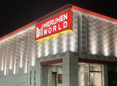 メルヘンワールド鷲宮店