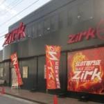 Max Slot Zirk