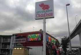 ことぶき与野バイパス店