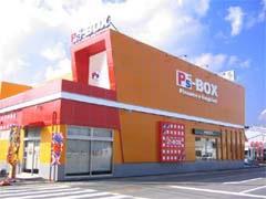 P's-BOX