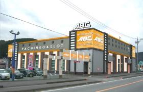 ABC富士川松野店