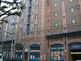 A-PARK薬院
