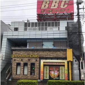 ボンボンクラブ早稲田店